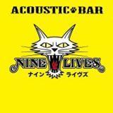 nine livesロゴ.jpg